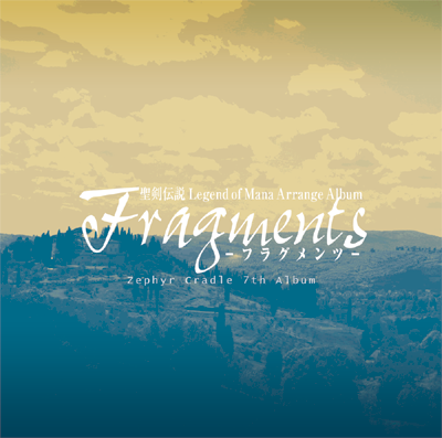 Fragments - Zephyr Cradle